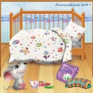 Детский в кроватку