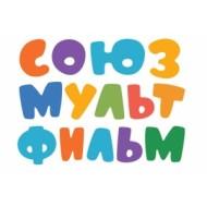 Союзмультифильм