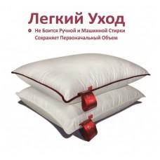 Подушка «Espera Comfort» 50см х 70см