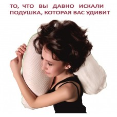 Подушка c эффектом памяти • Boomerang Memory Foam / Бумеранг Мэмори Фоам • 65 x 65 x 25 см