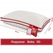 Подушка «Baby»-3D 40см х 60см