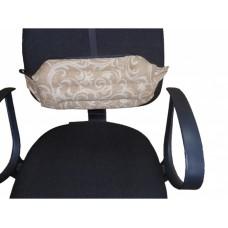 Подушка «офис» под  спину