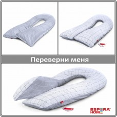 Наволочка на подушку «Comfort-U» хлопок