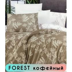 FOREST KAHVE
