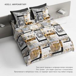 АМУРСКИЙ ТИГР 4055-1