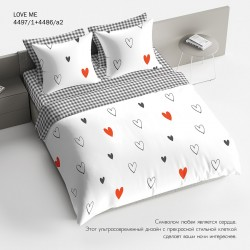 LOVE ME 4497-1,4486 А-2