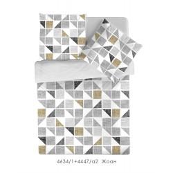 ЖОАН 4634-1, 4447А-2
