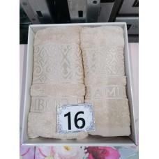 Набор полотенец EFOR PREMIUM (2 шт) хлопок (50*90/70*140)