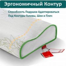 Подушка c эффектом памяти • Espera Support 100S Mini / Эспера Супорт 100С Мини • Memory Foam 25 х 36 см