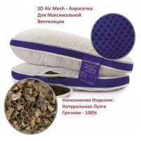 Подушка «БУМЕРАНГ» - натуральная лузга гречихи